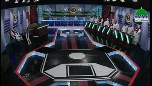 Zehni Azmaish Ep 12 Season 08 - Sargodha Abbottabad Raheem Yar Khan