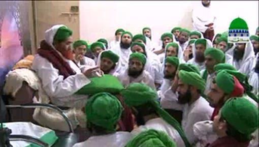 Ameer e Ahlesunnat Kay Madani Phool Ep 133 - Islami Maheenay Ki Ibteda Muharram Say Kyun Hoti