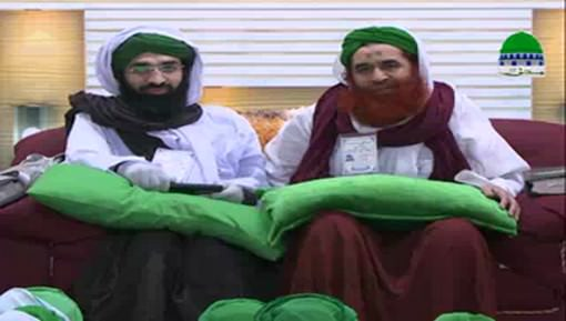 Ameer e Ahlesunnat Kay Madani Phool Ep 134 - Madani Qafilay Main Bar Bar Safar