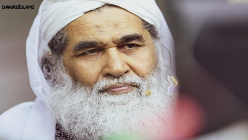 Faizan e Ilm Ep 46 - Masbat Rawiya