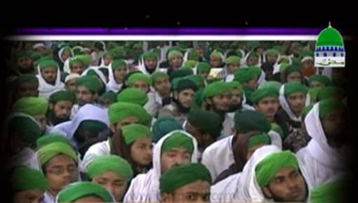 Haram Kay Paison Say Hajj Par Jana