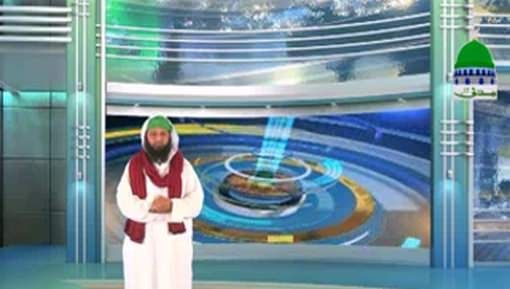 Madani News English - 02 March 2017