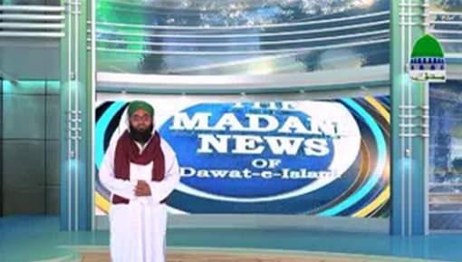 Madani News English - 03 March 2017