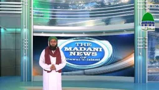 Madani News English - 28 February 2017