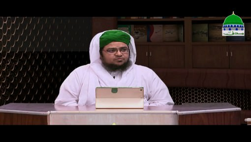 Blessings Of Islam Ep 27 - Save Yourself From Fake ulama