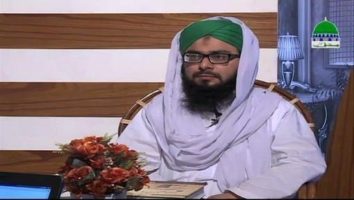 Dar ul Ifta Ahlesunnat Ep 820 - Mutafarriq masail