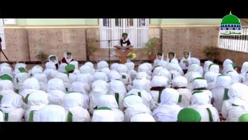 Madani Munnon Ka Sunnaton Bhara Ijtima Ep 45