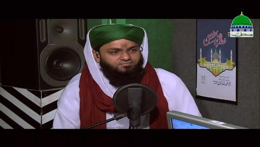 Naghmate Raza Ep 16 - Ham Khaak Hain Aur Khaak Hi Mawa Hai Hamara