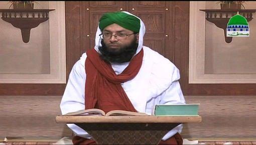 Pyaray Aaqa Ki Pyari Batain Ep 42 - Sahaba e Kiram رضوان اللہ علیہم Ka Shoq e Ibadat