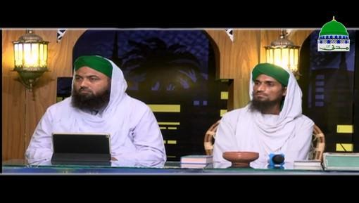 Ramadan Ki Pur Kaif Yadain Ep 25 1437