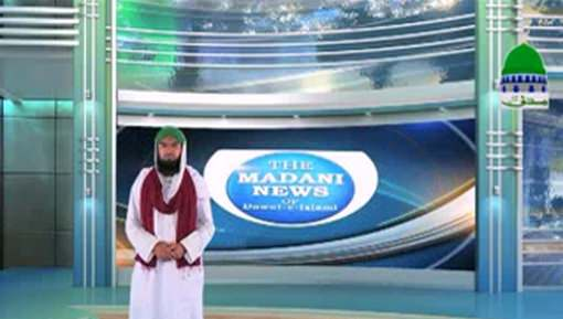 Madani News English - 04 March 2017