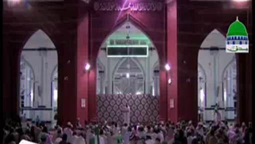 Sunnah Inspired Ijtima At New Memon Masjid Bolton Market In Bab ul Madina Karachi