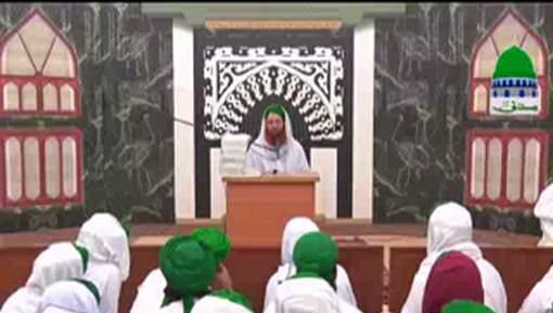 Madani Mashwara Of Nigran e Pak Kabina Amongst Majlis Jamia tul Madina And Majlis Madrasa tul Madina In Faisalabad