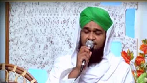 Sar e Mehfil Karam Itna Meray Sarkar Ho Jaye