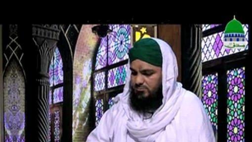 Ayyam e Beed Say Kia Murad Hai?