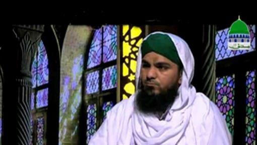 Kia Aurton Kay Unkay Apnay Zewar Par Zakat Farz Hai?