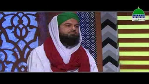 Samaat e Mustafa ﷺ