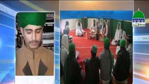 Aashiqan e Rasool Kay Madani Qafila Main Madani Kaam Yonaan