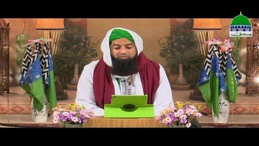 Islam Aur Dars e Muhabbat Ep 17 - Sayyiduna Usman e Ghani رضی اللہ عنہ Kay Fazail
