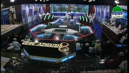 Zehni Azmaish Ep 13 Season 08 - Ghotki Vs Gujranwala