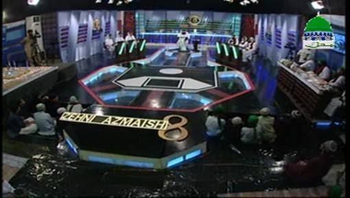 Zehni Azmaish Ep 13 Season 08 - Ghotki Vs Gujranwala