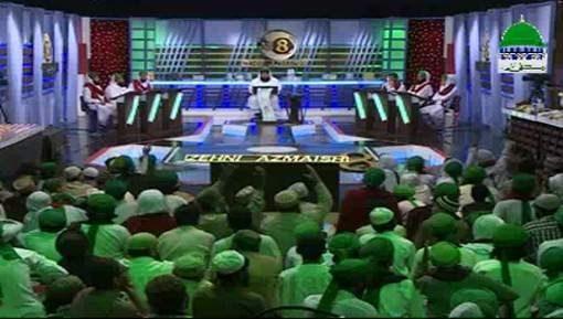 Zehni Azmaish Ep 15 Season 08 - Dera ALLAH Yar Vs Kashmir