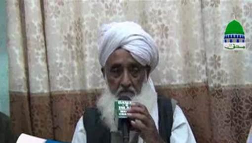 Maulana Mufti Sulaiman Razawi Sahib Islamabad