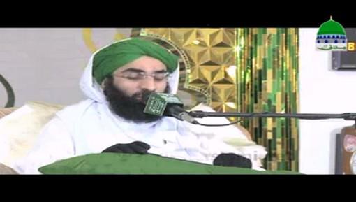 Bad Mazhab Say Taluqat Ki Nahusat