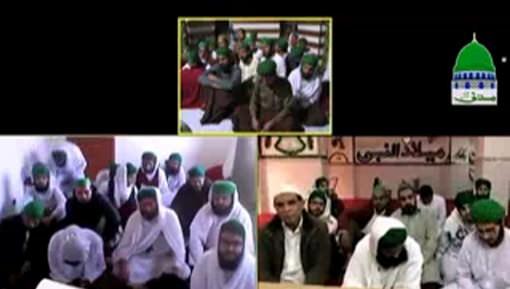 Janasheen e Attar Al Hajj Ubaid Raza Attari Al Madani Kay Spain aur Italy Kay Islami Bhaion Ko Madani Phool