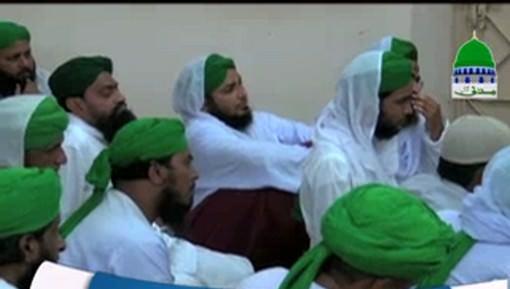 Nigran e Shura Ka Madani Mashwarah