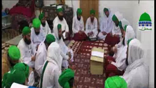 Rukn e Shura Ka Madina tul Auliya Multan Shareef Main Jadwal