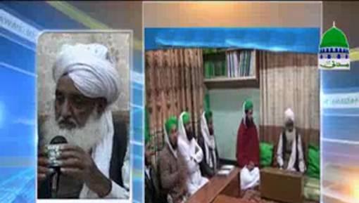 Maulana Mufti Sulaiman Razawi Sahib Kay Madani Tassurat Islamabad