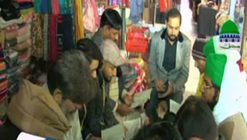 Majlis Madrasa tul Madina Baraye Balighan Ki Kawish Faisalabad