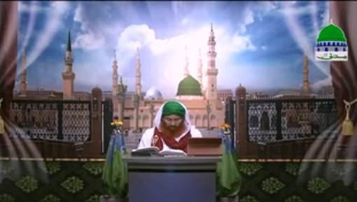 Aaqa ﷺ Ka Bachpan Mubarak Ep 01 - Shab e Qadar Say Afzal Raat