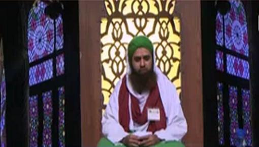 اسلام کی بنیادی باتیں قسط 02 - اللہ عزّوجلّ پر اعتراض کرنا کفر ہے