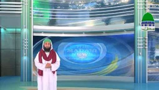 Madani News English - 07 March 2017