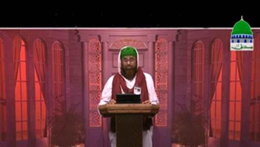 Pyaray Aaqa ﷺ Ki Yateemon Miskeenon Aur Bewaon Par Shafqat