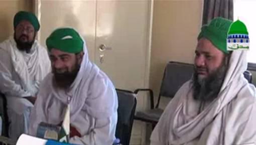 Arakeen e Shura Kay Jhuddo Bab ul Islam Sindh Main Madani Kaam