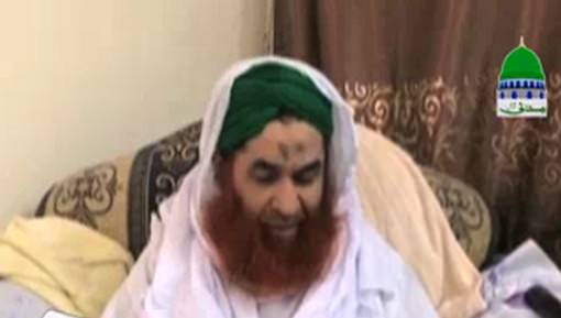 Ameer e Ahlesunnat دامت برکاتہم العالیہ Ki Mufti Hayat Khan Qadri Sahib Say Taziyat
