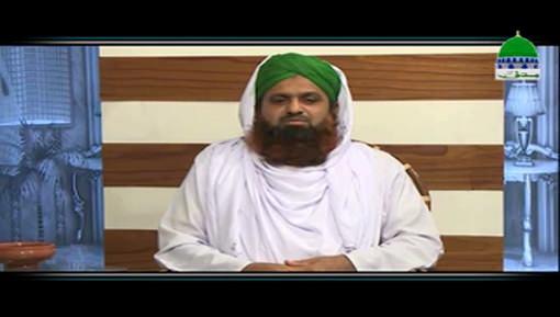 Agar Waqt e Zabah Takbeer Bhol Jaye Tu?