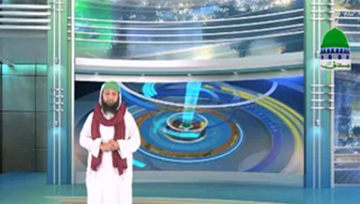 Madani News English - 09 March 2017