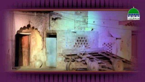 Dosron Ko Sharminda Na Karnay ki Nirali Hikayat