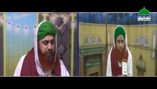 Paishani Par Zakhm Ho To Sajda Kaisay Karain?