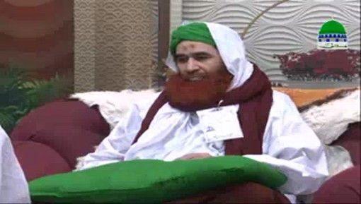 Ameer e Ahlesunnat Kay Madani Phool Ep 128 - Khaif e Khuda Aur Aashiq e Mustafa
