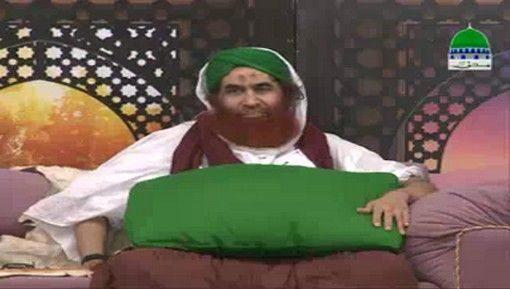 Ameer e Ahlesunnat Kay Madani Phool Ep 131 - Imam Sahib Ko Kia Tuhfa Dain?