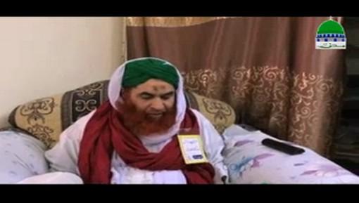 Ameer e Ahlesunnat دامت برکاتہم العالیہ Ki Toqeer Attari Say Ayadat