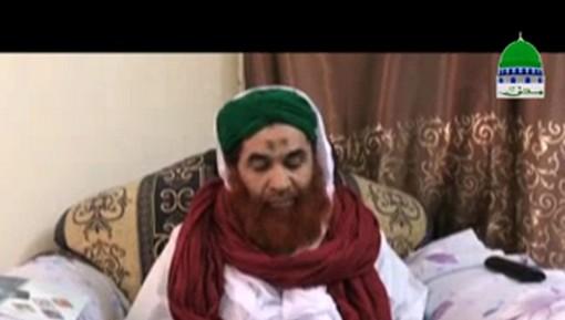 Ameer e Ahlesunnat Ki Hafiz Bilal Madani Kay Inteqal Par Taziyat