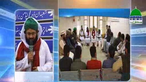 Madani Halqa Held By Majlis e Madani Qafila In Chak Jhumra Pakistan