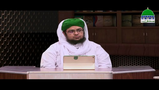 Blessings Of Islam Ep 28 - Manners And Relationship