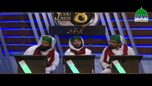 Janazay Ko Kandha Denay Ki Fazeelat